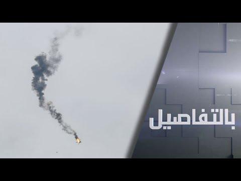 شاهد إسقاط المروحية ورسائل رجب طيب أردوغان في سورية