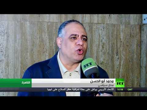 شاهد الخارجية المصرية تؤكد استمرار جهودها بمسار محاربة الإرهاب في ليبيا