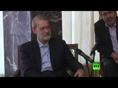 شاهد استقبال الرئيس اللبناني لرئيس البرلمان الإيراني في بيروت