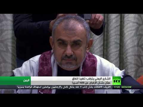 شاهد ترقب في الشارع اليمني لتنفيذ اتفاق عمّان وتوقعات بانفراج في الأزمة