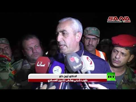 شاهد العثور على مقبرة جماعية قرب بلدة دوما في ريف دمشق