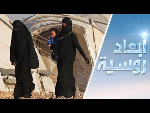 شاهد تعليق مفوضة حقوق الأطفال لدى بوتين على عودة الأطفال الروس من قبضة داعش
