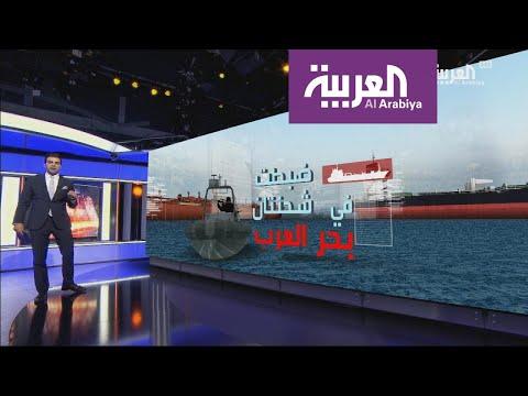 شاهد طهران تواصل إرسال أسلحتها إلى ميليشيات الحوثي في اليمن