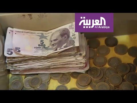 شاهد الليرة التركية تجتاح سوق المعاملات في الشمال السوري