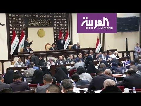 شاهد عقبات صعبة أمام حكومة محمد علاوي في العراق