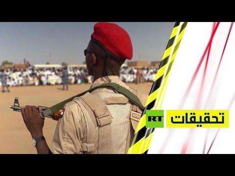 شاهد أدوار لقوات الدعم السريع في اليمن وليبيا وتُثير جدل في السودان