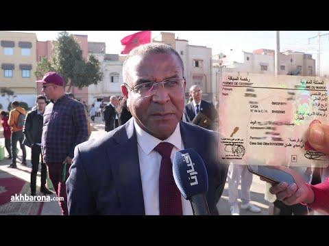 شاهد معلومات مهمة بخصوص رخصة السياقة الجديدة 2020  في المغرب