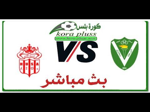 شاهد بث مباشر لمباراة النصر الليبي وحسنية أغادير