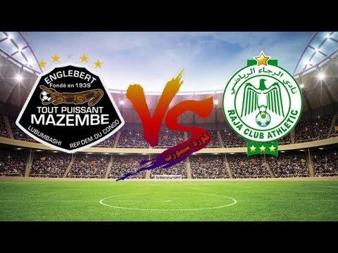 شاهد بثّ مباشر لمباراة الرجاء البيضاوي ضد مازيمبي