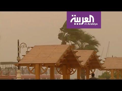 شاهد الأحوال الجوية السيئة تُعطِّل حركة السفر في مصر