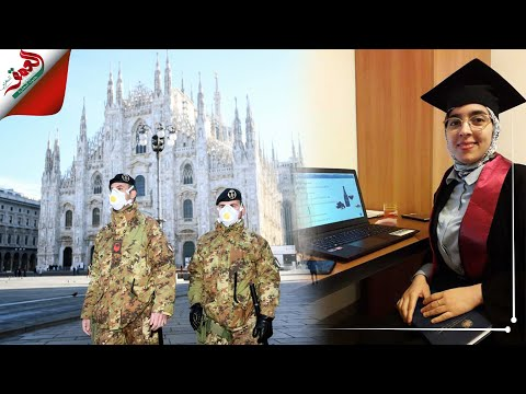 شاهد طالبة مغربية في إيطاليا تناقش بحث التخرج عبر السكايب بسبب كورونا