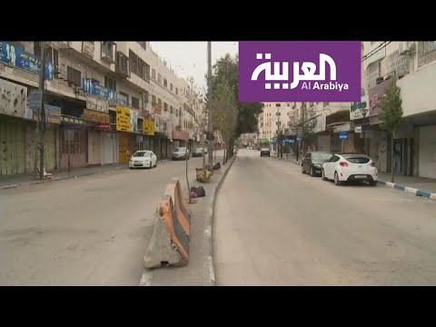 شاهد كيف انعكس تأثير كورونا على حياة أهالي محافظة الخليل