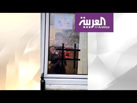 شاهد طفل بريطاني يبلغ عن أمه لدى الشرطة بسبب حظره في المنزل