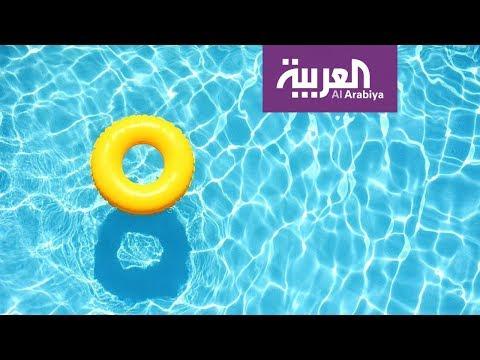 شاهد هل السباحة في مياه البحر أو الأحواض آمنة في زمن كورونا