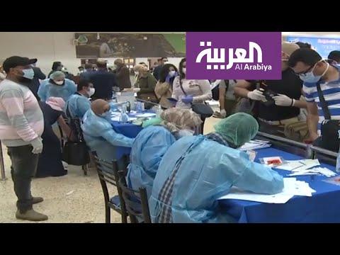 شاهد عودة فلسطينيين كانوا بالحجر في فنادق البحر الميت الأردنية