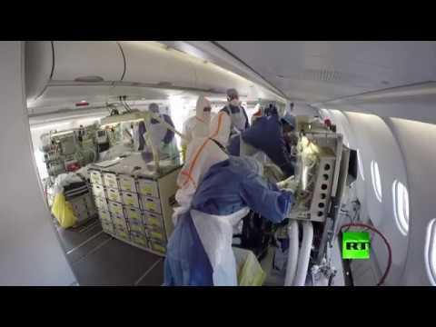 شاهد طائرة عسكرية لنقل مصابي كورونا من شرق فرنسا إلى ألمانيا