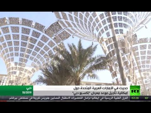 شاهد تداعيات كورونا على الحركة التجارية والاقتصادية في الإمارات
