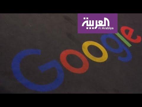 شاهد غوغل تواجه تفشي وباء كورونا بهذه الطريقة