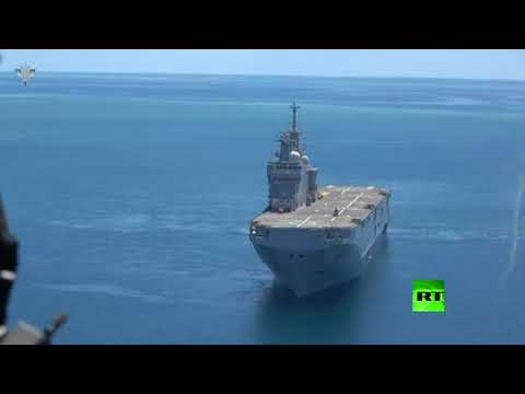 شاهد حاملة المروحيات الفرنسية ميسترال تنقل تعزيزات إلى جزيرة الموت