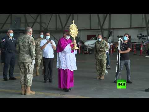 شاهد كبير الأساقفة في بنما ينفذ الطقوس الدينية من مروحية