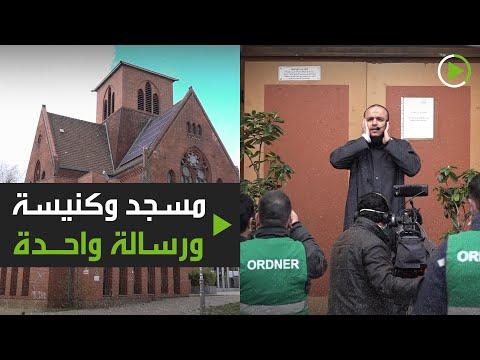 شهد مسجد وكنيسة يقفان بوحدة وسط تفشي وباء كورونا