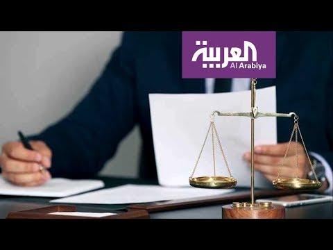 شاهد لا زواج أو طلاق في دبي حتى إشعار آخر بسبب وباء كورونا
