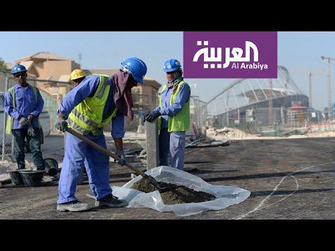 شاهد تقرير للتلفزيون الألماني يكشف أن كورونا يتفشى بين العمال في قطر