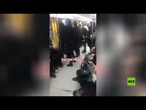 شاهد ازدحام وتكدس بعربات مترو الأنفاق في طهران يُنذر بكارثة جديدة