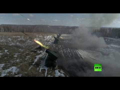 شاهد آمور الروسية تشهد أول استخدام لـراجمات صواريخ غراد