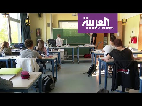 شاهد بعض تلاميذ أوروبا يعودون للمدارس
