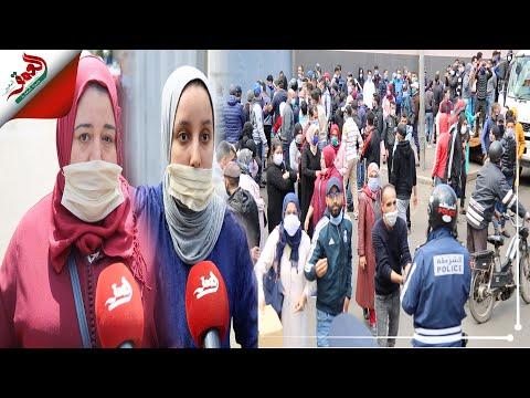 شاهد عمال شركة في الدار البيضاء يحتجون ويطالبون بإيقاف العمل