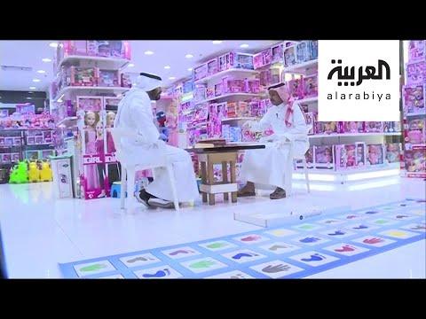 شاهد  كورونا يعيد السعوديين إلى ألعابهم القديمةر