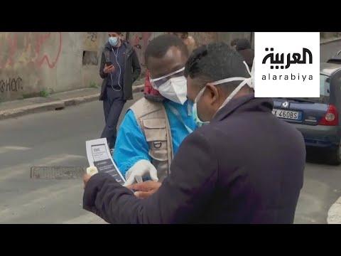 شاهد المهاجرون غير الشرعيون في إيطاليا ثروة لسد نقص الأيدي العامل