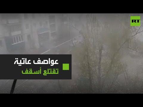 شاهد عواصف عنيفة تضرب تشيتا جنوب شرقي روسيا