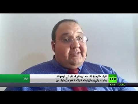 شاهد غارات لحكومة الوفاق على قوات حفتر في ترهونة