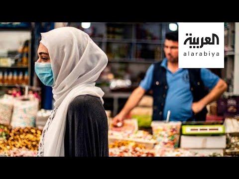 شاهد كورونا يمنع المسلمين حول العالم من الاحتفال بالعيد