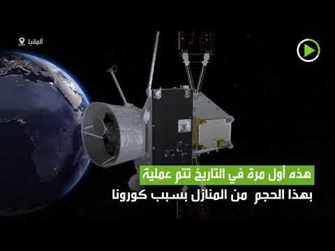 شاهد وكالة الفضاء الأوروبية تتحكم بقمر صناعي لمراقبة الشمس من المنزل