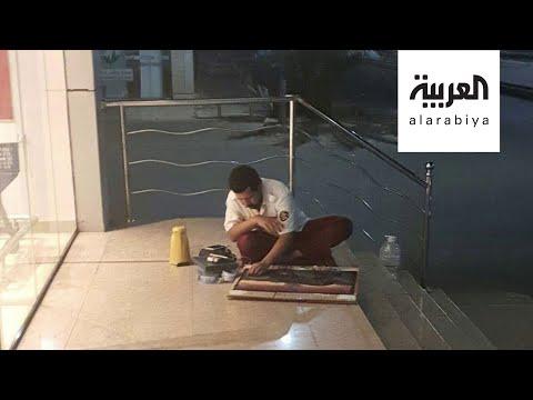 شاهد حارس أمن سعودي يخرج الفنان الذي بداخله في زمن كورونا