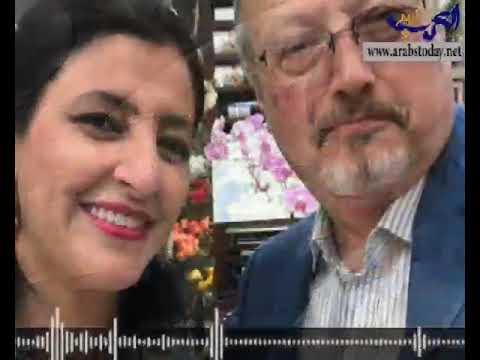 شاهد تهنئة منى شقيقة حنان العتر للراحل جمال خاشقجي بزواجه منها