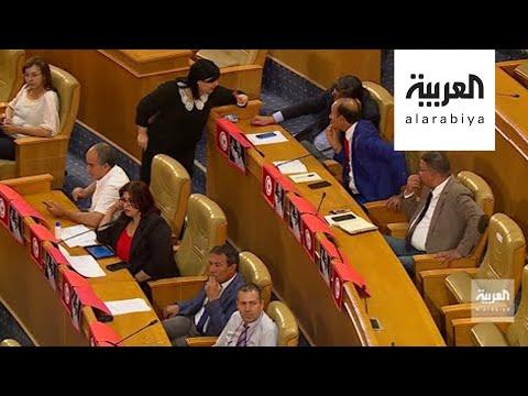 شاهد جلسة غير مسبوقة في برلمان تونس تستعد لـمساءلة الغنوشي