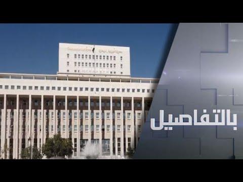 شاهد ارتفاع الأسعار يضرب سورية والليرة تقترب من حاجز 4000 للدولار الواحد