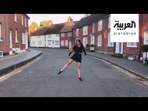 شاهد راقصو الباليه الملكية يرقصون في شوارع لندن المهجورة