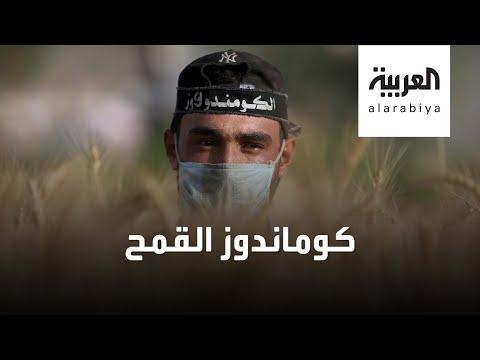 شاهد كوماندوز فريق يتحدى قيود البطالة في غزة