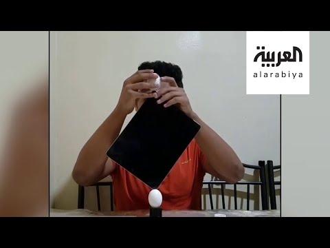 شاهد محمد مُقبل شاب يمني يدخل غينيس بتوازن البيض