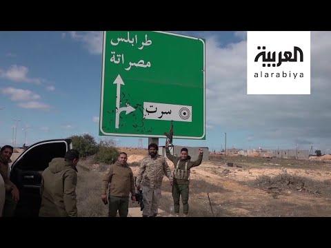 شاهد رئيس البرلمان الليبي يطلب من مصر التدخل عسكريا