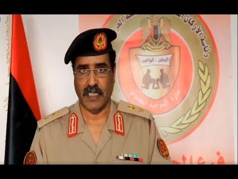 شاهد القيادة العامة للقوات المسلحة الليبية تشكر موقف مصر الداعم لاستقرار البلاد