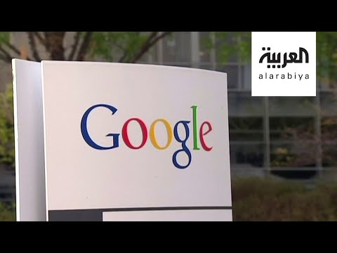 شاهد هل تنهي خدمة غوغل الجديدة ظاهرة انتشار الصور المفبركة