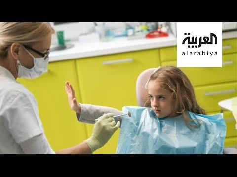 شاهد غاز الضحك حيلة أطباء الأسنان لتخفيف خوف الأطفال