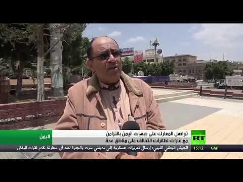 شاهد معارك عنيفة بين الانتقالي الجنوبي والحوثيين في اليمن