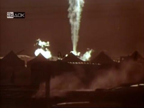 شاهد لقطات نادرة لحريق ضخم بأحد حقول الغاز في أوزبكستان عام 1963